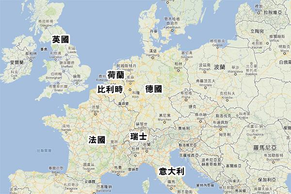 畅游 瑞士 列支敦士登 奥地利 意大利 梵蒂冈 及 法国 -东瀛游 EGL