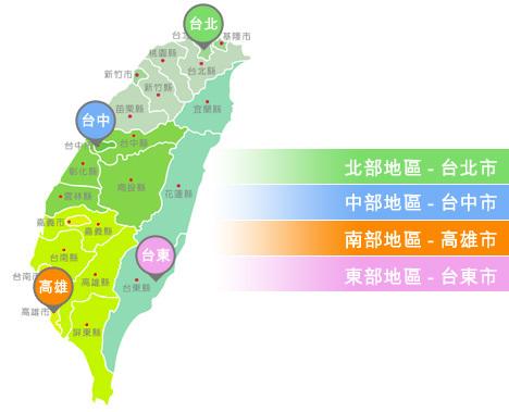 Egl Tours Taiwan