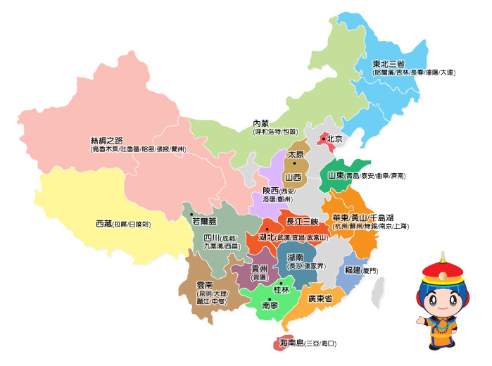 云南o-online